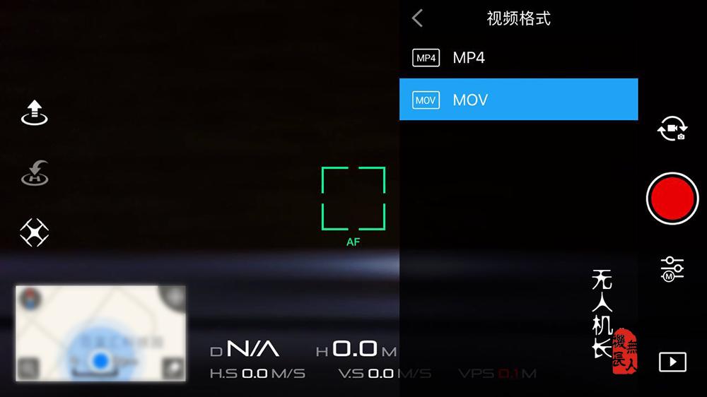 格式教程:想要高画质航拍视频的看过来!